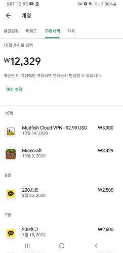 Screenshot_20201014-005326_Google Play Store