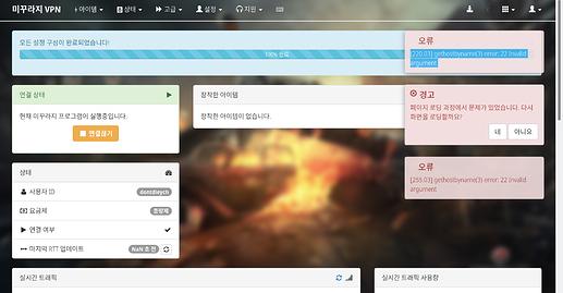 Screenshot_20200731_231000